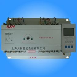 RZMQ2经济型双电源自动切换开关