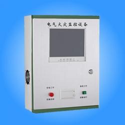 电气火灾监控器壁挂式主机